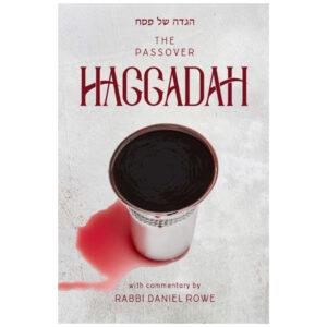 PASSOVER HGGADA RABBI ROWE