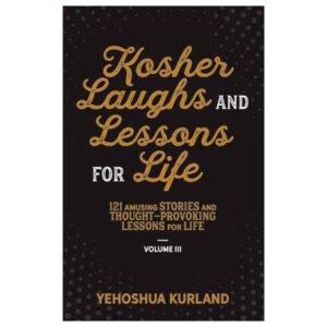 KOSHER LAUGHS 3