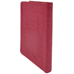 Aneini Hebrew-English PKT PB Leather