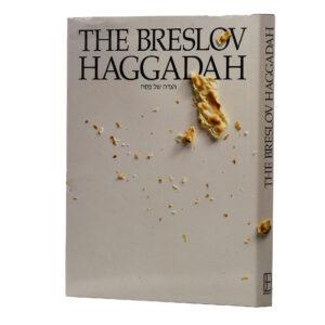 BRESLOV HAGGADAH