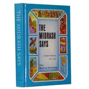MIDRASH SAYS 5 DEVARIM