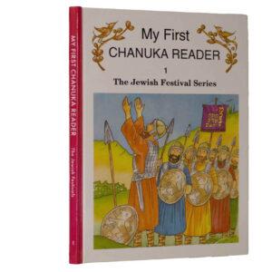 MY FIRST CHANUKA READER