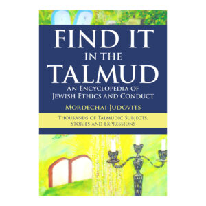 FIND IT IN TALMUD