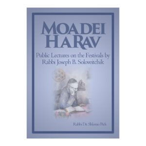 MOADEI HARAV SOLOVEITCHIK