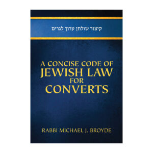CODE OF LAW FOR CONVERTS