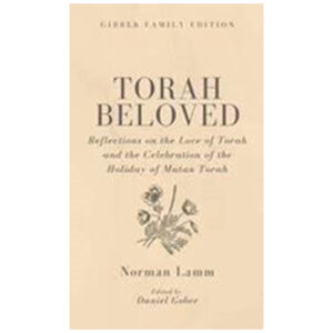 TORAH BELOVED
