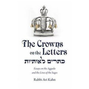 THE CROWNS ON THE LETTERS