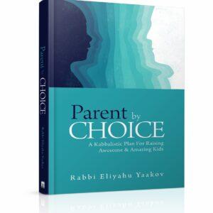 PARENT BY CHOICE
