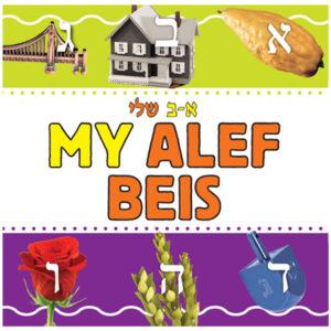 MY ALEF BEIS