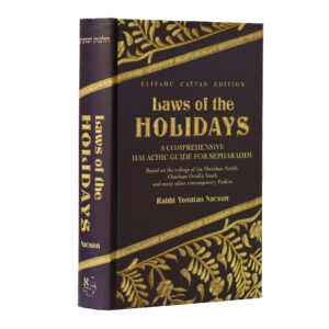 LAWS OF THE HOLIDAYS