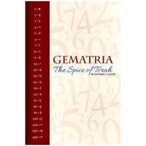 GEMATRIA THE SPICE OF TORAH SOFTCOVER