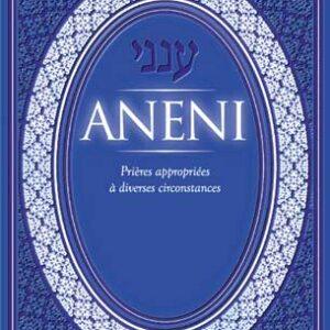 ANENI FRENCH
