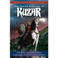 JEWISH KINGDOM OF KUZAR