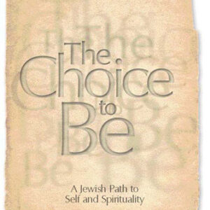 CHOICE TO BE