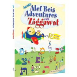 MORE ALEF BEIS ADVENTURES WITH