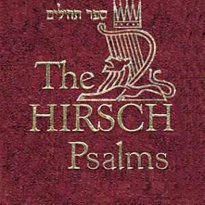 HIRSCH TEHILIM