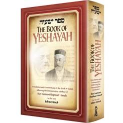 BOOK OF YESHAYA