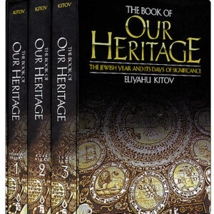 BOOK OF OUR HERITAGE KITOV