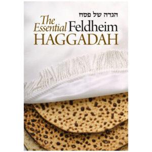 THE ESSENTIAL FELDHEIM