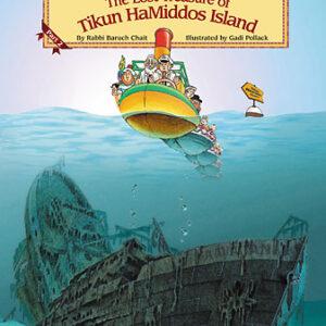 LOST TREASURE OF TIKUN HAMIDOS, CHAIT