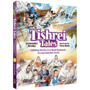 TISHREI TALES