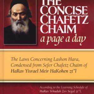 CONCISE CHAFETZ CHAIM A PAGE