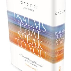 PSALMS THAT SPEAK TO YOU