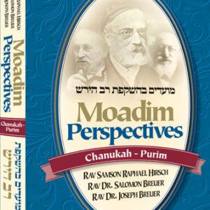 MOADIM PERSPPECTIVE CHNUKAH-PURIM