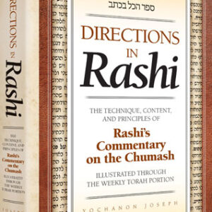 DIRECTIONS IN RASHI