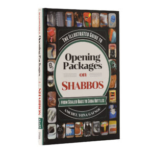 GUIDE TO OPENING PACKAGES ON SHABBOS