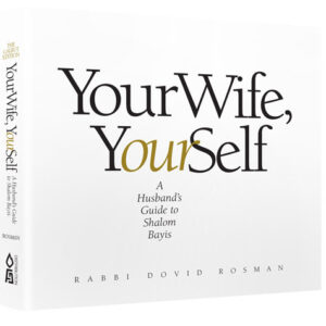 YOUR WIFE YOURSELF
