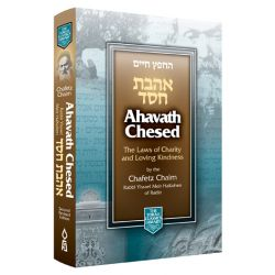 CHAFETZ CHAIM AHAVAS CHESSED POCKET