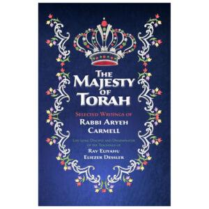 MAJESTY OF TORAH