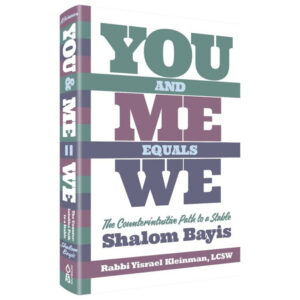 YOU AND ME EQUALS WE
