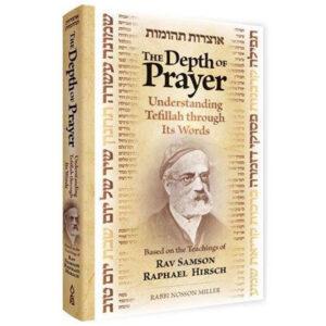 DEPTH OF PRAYER