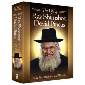 LIFE OF RAV SHIMSHON PINCUS