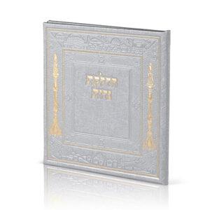 הדלקת נרות מרובע משוחזר עתיק PU כסף בהיר