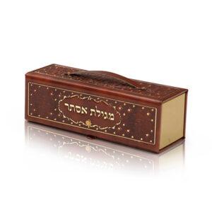 בית מגילה משו עתיקPUקופסא מרובע חום בהיר