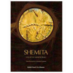 SHEMITA RIMON HC