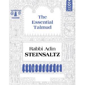 ESSENTIAL TALMUD STEINSALZ HC