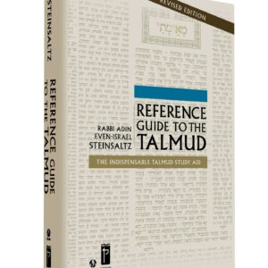 REFERENCE GUIDE TALMUD HC