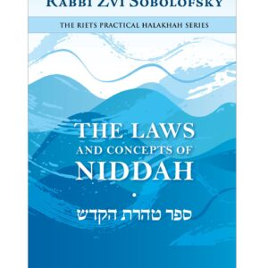 LAWS AND CONCEPTS OF NIDA HC
