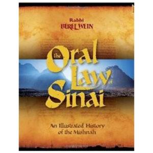 ORAL LAW OF SINAI WEIN HC
