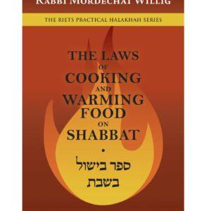 LAWS COOK WARM FOOD SHAB HC