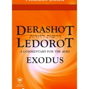 DERASHOT LEDOROT EXODUS HC