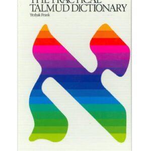 PRACTICAL TALMUD DICT