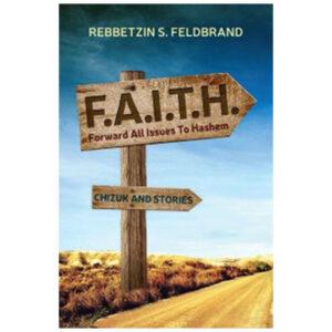 FAITH אמונה