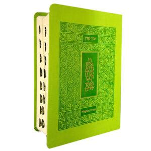 """תנ""""ך המעלות רכה ירוק"""