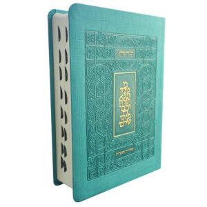 """תנ""""ך המעלות רכה טורקיז"""