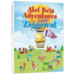 ALEF BEIS ADVENTURES WITH ZIGGAWAT